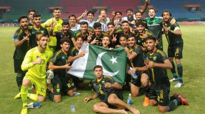 Pakistan football team on verge of making history in FIFA World Cup qualifiers