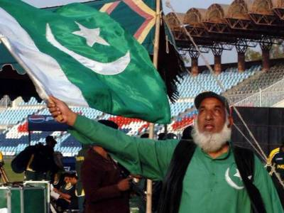 Pakistan's Chacha Cricket all set to make history