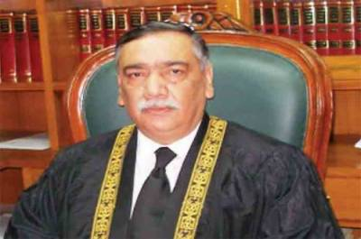 Supreme Court of Pakistan makes history
