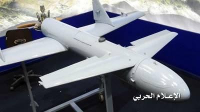 Yemeni Air Force claims military strike at Saudi Air Base