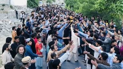 Youm e Ali observed across country with religious zeal