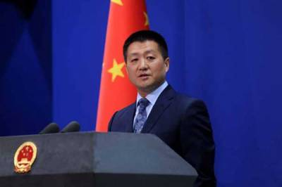 China clarifies official position on Palestine