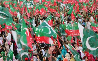 All existing wings, organisation and structure of PTI dissolved with few exceptions