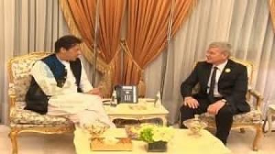 Bosnian President meets PM in Makkah