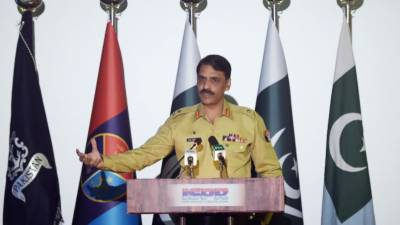 DG ISPR tweets over convicted military General, Brigadier