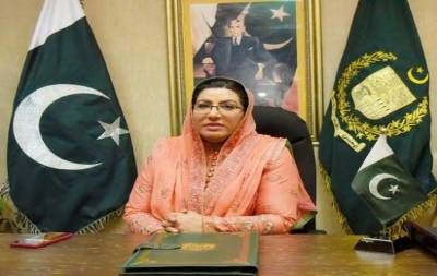 Govt believes in independent judiciary: Dr. Firdous