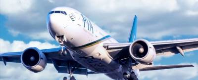 It's PIA yet again: PIA flight to Peshawar left Passenger luggage in Saudi Arabia