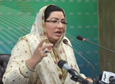 Looters shedding crocodile tears on prices of petroleum products: Dr. Firdous