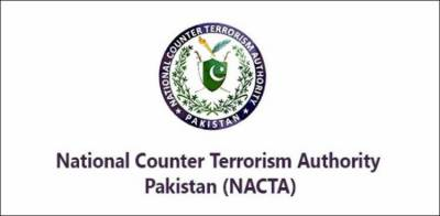NACTA responds over controversial reports of new Director Shabnam Gul appointment