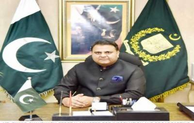 No disagreement within party, Fawad Chaudhry