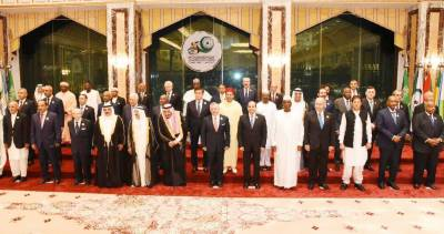 OIC Makkah Summit final declaration comes as a blow to India