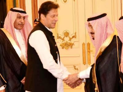 PM Imran Khan met Saudi King Salman bin Abdulaziz