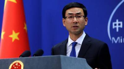 China warns US against arms sale