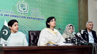 6 crore Pakistanis to get Sehat Insaf Cards