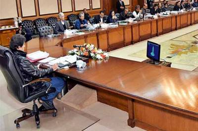 Budget 2019-20: Government employees salaries increase decision taken