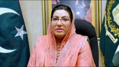 Firdous Ashiq Awan served Rs 2 billion notice to Rana Sanaullah