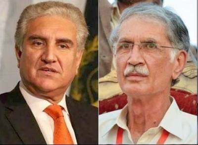 Khattak. Qureshi denounce Khar Kamar attack