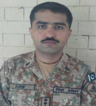 Martyred Captain laid to rest with full military honors