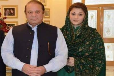 Nawaz Sharif's advice to daughter Maryam Nawaz