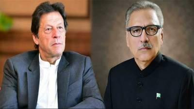 President, PM condemn Waziristan attack