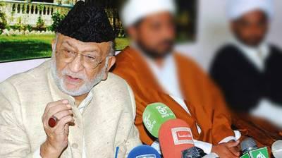 Renowned religious scholar Allama Abbas Kumaili passed away