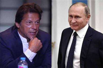 A big diplomatic success for Pakistan on the international front