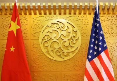China retaliates against United States