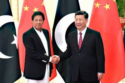 PM Imran Khan to hold key meeting with Chinese President Xi Jinping