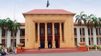 Punjab budget to be presented on Friday