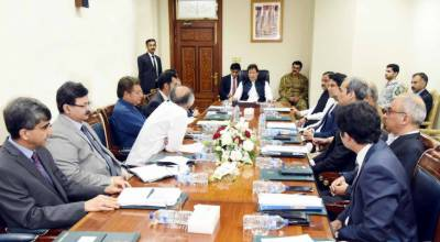 Austerity needs to be exercised at all levels: PM