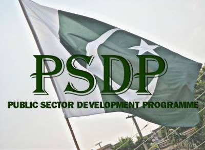 Federal budget 2019-20: Government allocates Rs 1.86 trillion Public Sector Development Programme