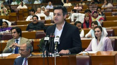 Federal Budget with total outlay of Rs 7022 billion presented for FY 2019-20: Complete details sector wise
