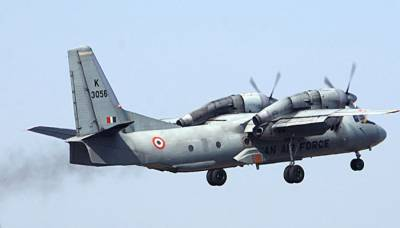 Indian authorities finally locate the missing IAF Military plane