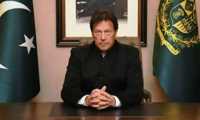 PM Imran Khan address to the nation tonight