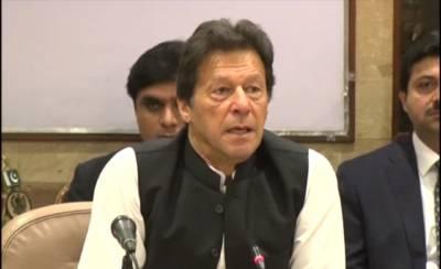 PM Imran Khan responds over key political arrests inside and outside Pakistan