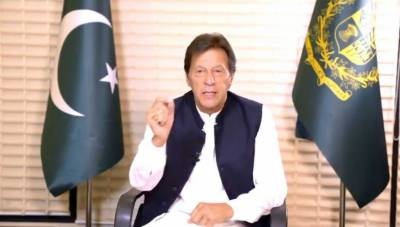 PM urges people to declare benami assets by June 30