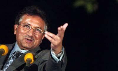 High treason case: Former President Pervaiz Musharraf gets the worst blow