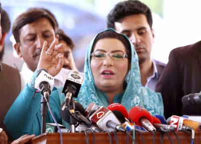PTI govt fully believes in freedom of expression: Firdous