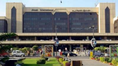 8 FIA officials suspended