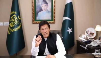 High-powered commission to probe stolen wealth: PM