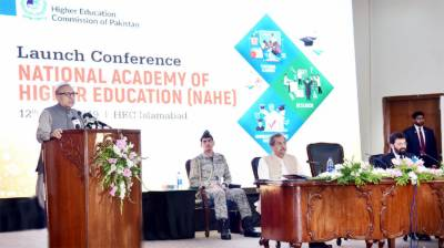Human resource development important for poverty alleviation: President