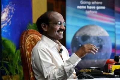 India plans to establish it's own