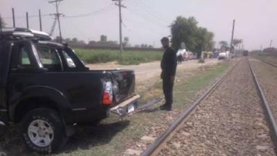 Maryam Nawaz security vehicle hit by train