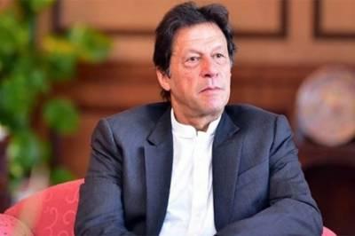 PM Imran Khan chairs a high level meeting