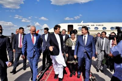 PM Imran Khan receives red carpet welcome upon arrival in Kyrgyzstan
