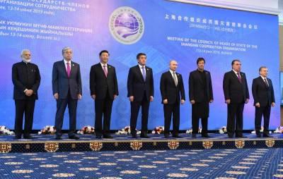 19th meeting of SCO underway in Bishkek