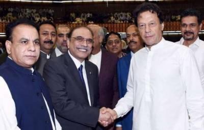 Asif Zardari has an advice for PM Imran Khan and it's ridiculous