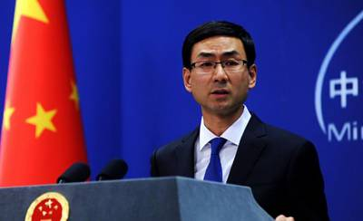 China responds over rising tensions between Iran and US