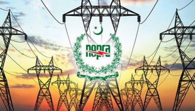 Electricity prices increased in Pakistan yet again by NEPRA