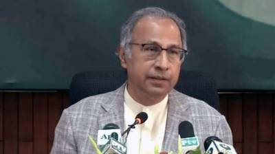 Govt to achieve Rs5500b target in revenue collection: Dr. Hafeez